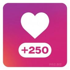 250 Instagram Likes