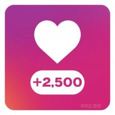 2,500 Instagram Likes