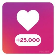 25,000 Instagram Likes