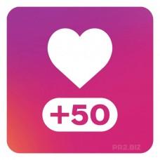 50 Instagram Likes