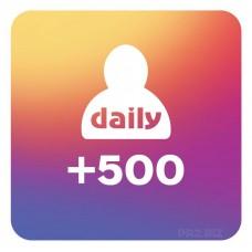 500 Followers Per Day