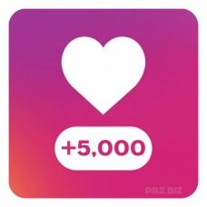 5,000 Instagram Likes